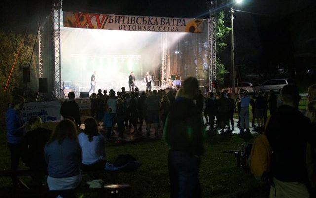 """Udorpie. """"Bytowska Watra"""", święto kultury ukraińskiej na Kaszubach 5"""