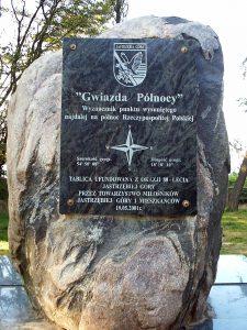 Fot.: Jastrzębia Góra, Gwiazda Północy, źródło: Wikipedia, autor: Sebastian Maćkiewicz