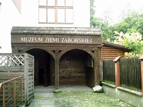Muzuem Ziemi Zaborskiej w Wielu, źródło: Wdzydzki Park Krajobrazowy