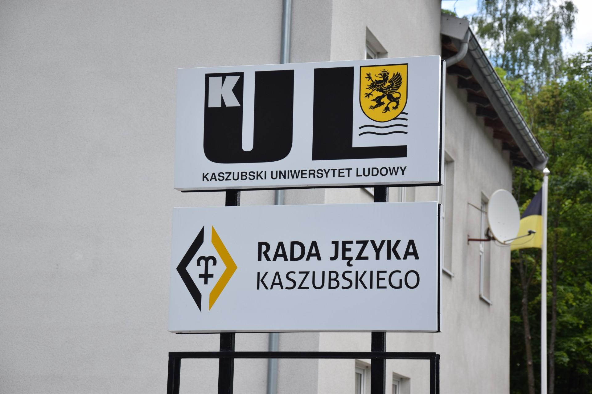 Kaszubski Uniwersytet Ludowy: poważne wyzwanie 2