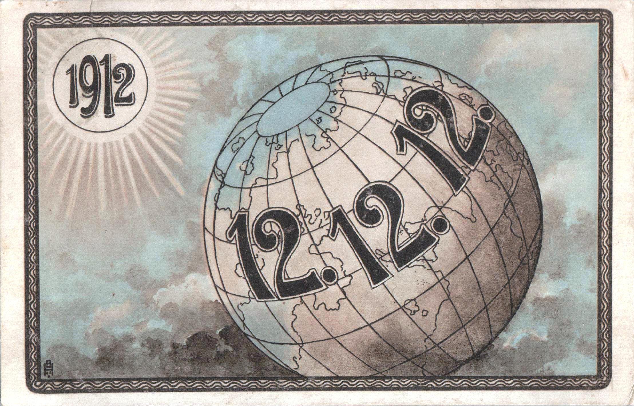 Niezwykła pocztówka [ARCHIWALNE KARTY - GALERIA] 6